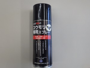 rimg5002